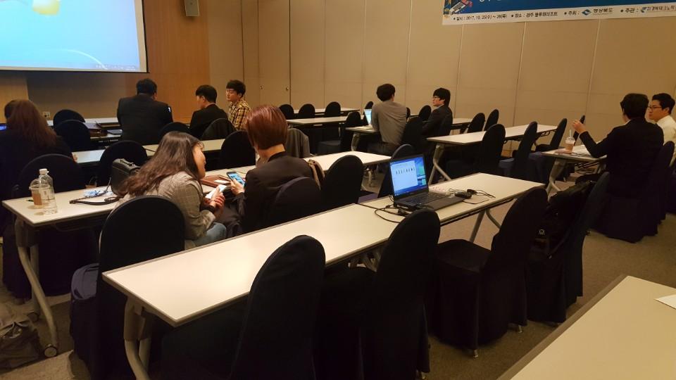 2017경북 청년CEO  크라우드펀딩 캠프